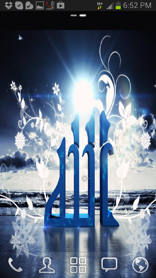 HD ISLAMIC LIVE WALLPAPER - screenshot