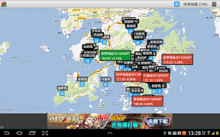 Screenshot of 香港屋苑