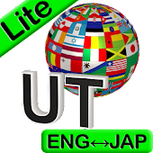 Eng-Japanese Translator Lite