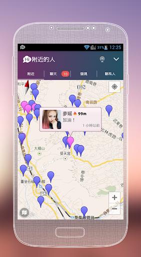 【免費社交App】SayHi聊天約會交友-APP點子