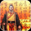 36 Kế Binh Pháp Tôn Tử icon