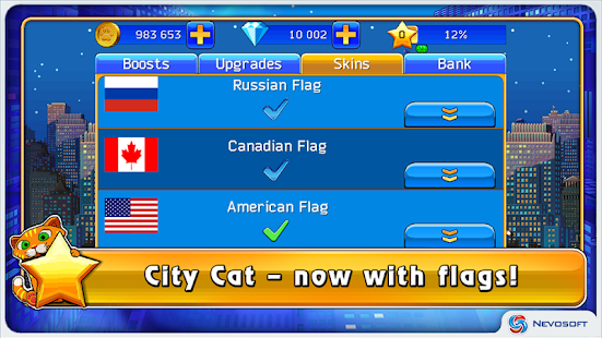 City Cat Screenshot 11
