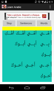 Learn Arabic- screenshot thumbnail