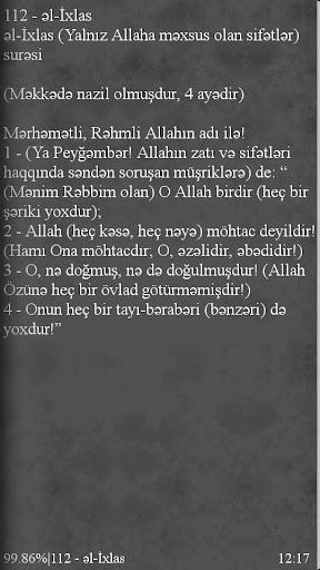 玩書籍App|Quran (Ziya B., Vasim M.)免費|APP試玩