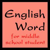 중학생 영어단어