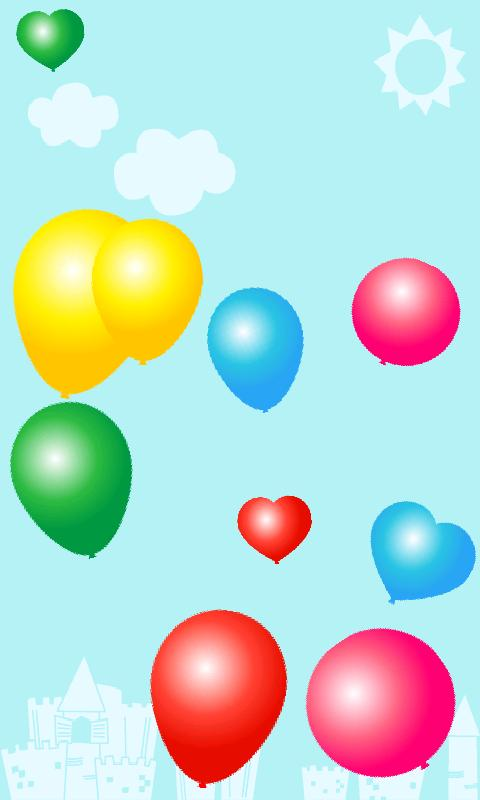 Colorful Balloons for kids- screenshot