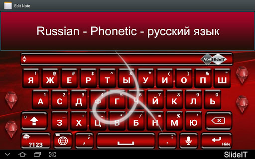 SlideIT Russian Phonetic Pack