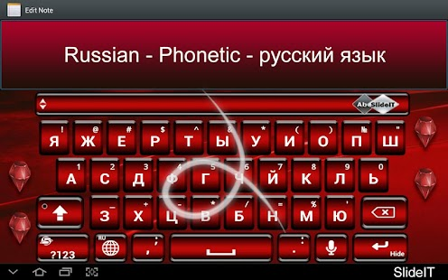 SlideIT Russian Phonetic Pack- screenshot thumbnail
