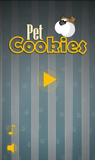 宠物饼干(PET COOKIES)