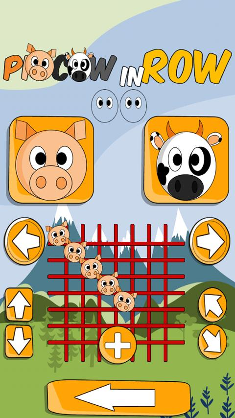 Pig Cow in Row - screenshot