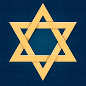 Jewish Hospice Resource