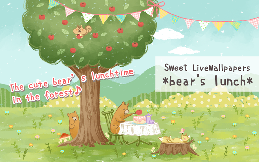 SweetLiveWallpaper Bear'sLunch
