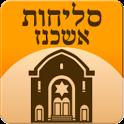 Slichot Ashkenaz icon