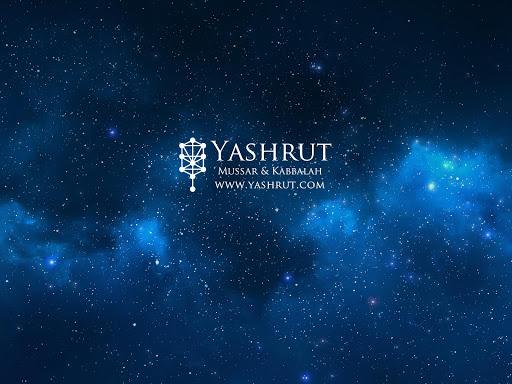 Yashrut Mussar Kabbalah