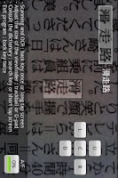 Screenshot of Kanji Yomi