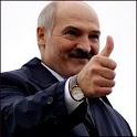 Лукашенко Цитаты icon
