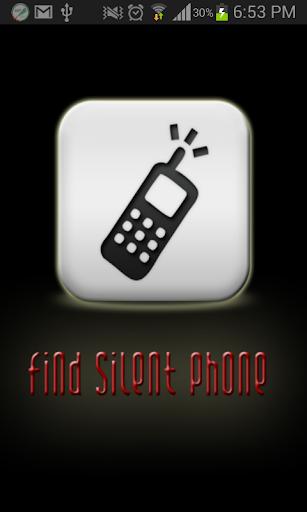 【免費工具App】Find Silent Phone-APP點子