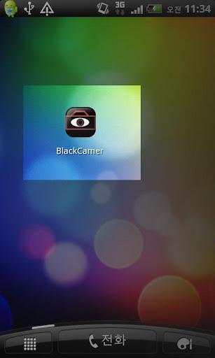 블랙 카메라