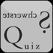 Das schwerste Quiz der Welt
