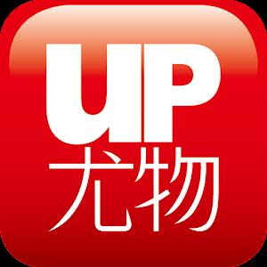 尤物雜誌 生活 App LOGO-硬是要APP