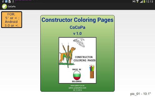 CoCoPa -  Constructor C Pages- screenshot thumbnail