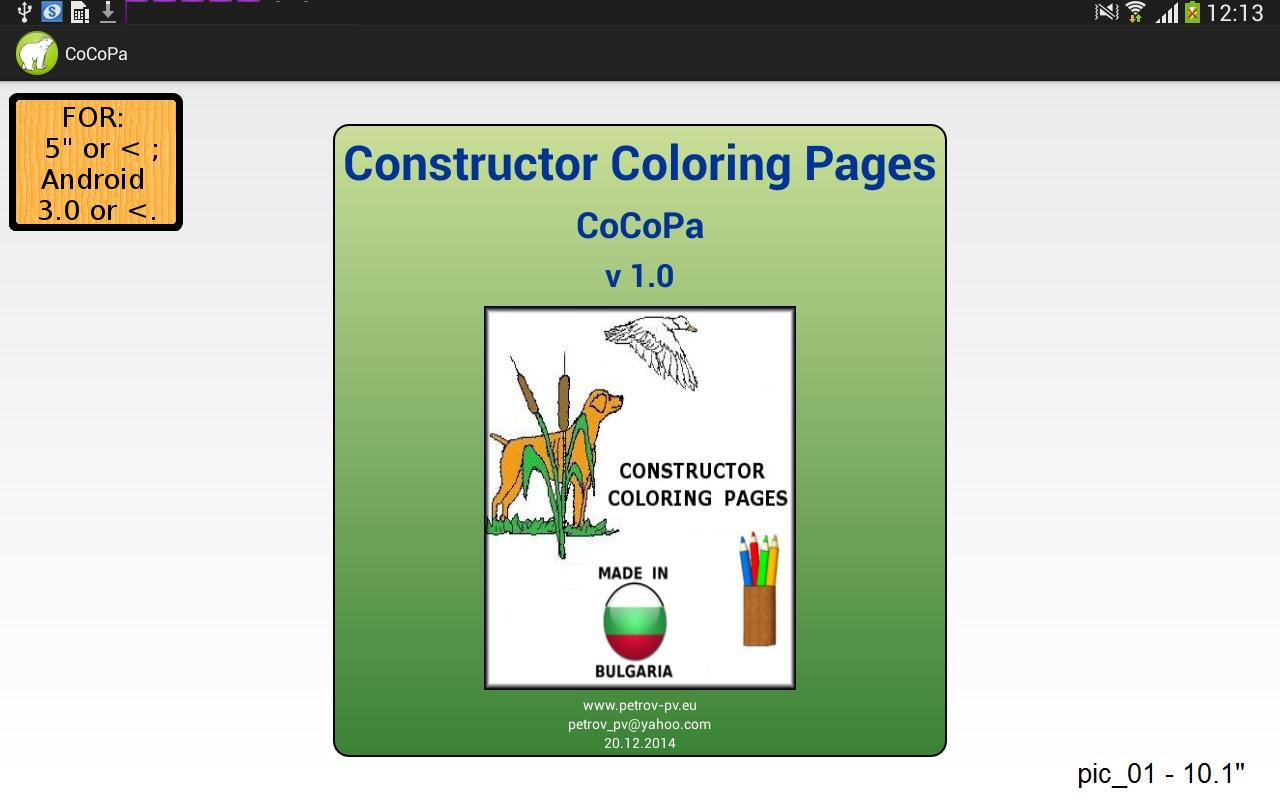 CoCoPa -  Constructor C Pages- screenshot
