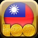 中華民國建國一百年慶祝APP logo