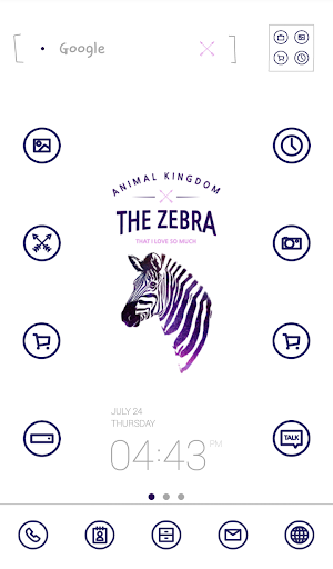 the zebra dodol theme