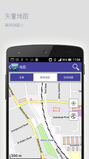 【免費旅遊App】底特律离线地图-APP點子