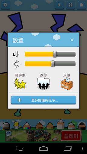 【免費教育App】孩子著色 ( 在我的房間裡的事 )-APP點子