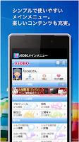 Screenshot of ASOBO