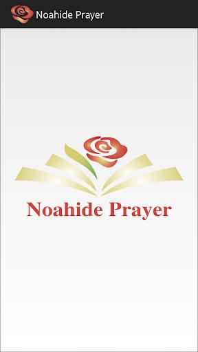 Noahide Prayer