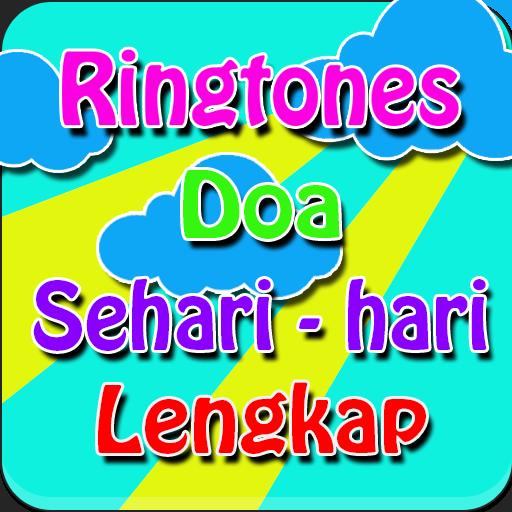 Ringtones Doa Harian Lengkap 音樂 LOGO-玩APPs