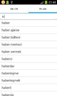 İngilizce Sözlük- screenshot thumbnail