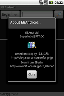 EBAndroid - screenshot thumbnail