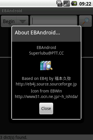EBAndroid - screenshot