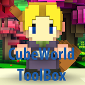 Cube World Tool Box