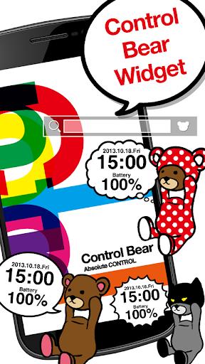 Control Bear ウィジェットセット