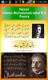 Allama Muhammad Iqbal Poetry