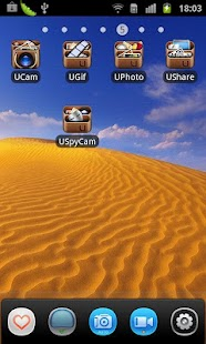 USpyCam (Ultra Spy Camera) - screenshot thumbnail