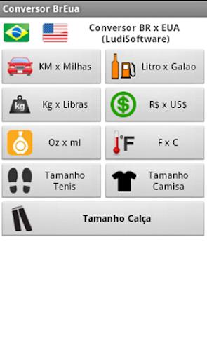玩工具App|Conversor Br x Eua免費|APP試玩