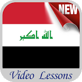 Learn Arabic - Video Lessons!