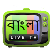 Bengali - Live TV & All in One