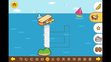 Screenshot of Play with Korean