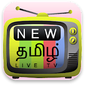 Tamil - Live TV and All in One