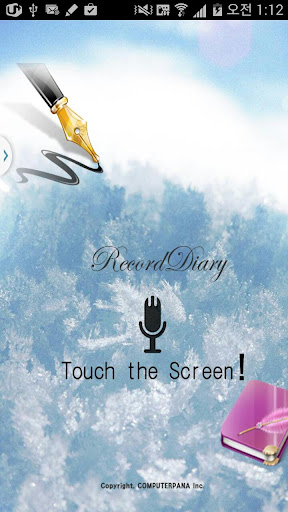 Record Diary-recorder voice