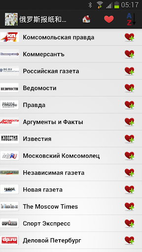 新聞必備APP下載|俄羅斯報紙和新聞 好玩app不花錢|綠色工廠好玩App
