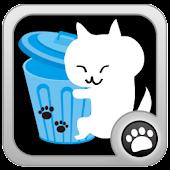Cat's Garbage
