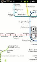 Screenshot of Beijing Subway