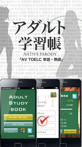 tenax nova apex adw go theme apple網站相關資料 - 首頁
